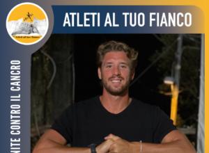 Atleti al tuo fianco Vincenzo Abbagnale