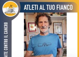 Atleti al tuo fianco Marco Olmo